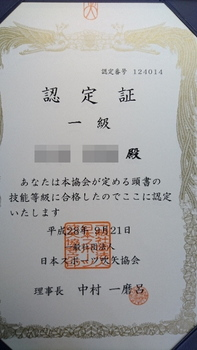 DSC_0490(1).JPG