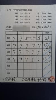 DSC_0491(1).JPG