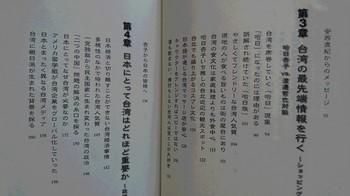 DSC_1172.JPG