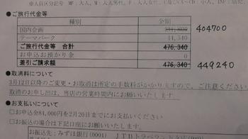 S1010001.JPG