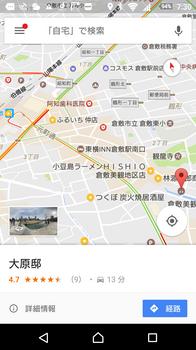 Screenshot_20170615-073051.png